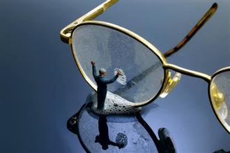 Održavanje naočara