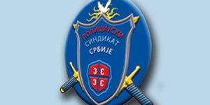 policijski sindikat srbije